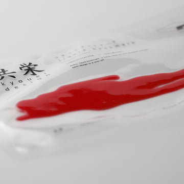 Kyouei Design - Liquid Bookmark